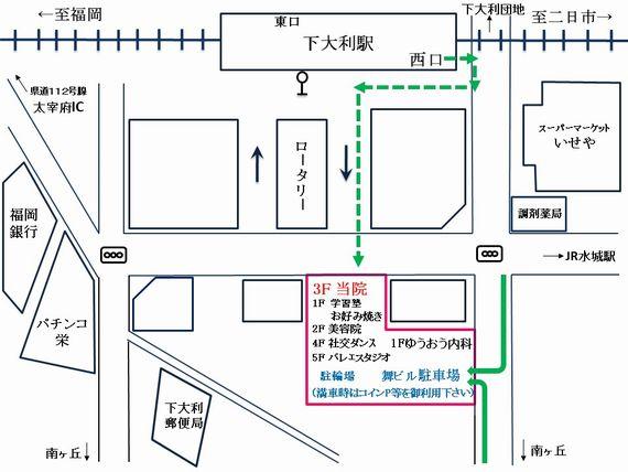 森川整体光線療院地図20180919作成HP使用.jpg