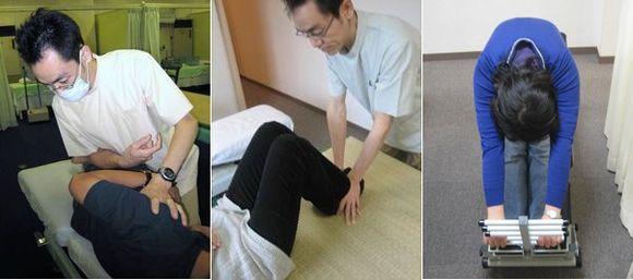 その他の治療:カイロプラクティック、操体法、ストレッチ.JPG