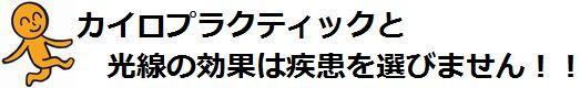 その他の症状キャッチコピー.jpg