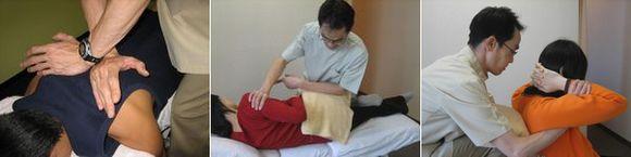 スポーツ障害の治療:カイロプラクティック.jpg