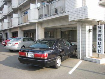 整体院駐車場.JPG