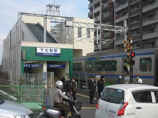 西鉄下大利駅写真.jpg