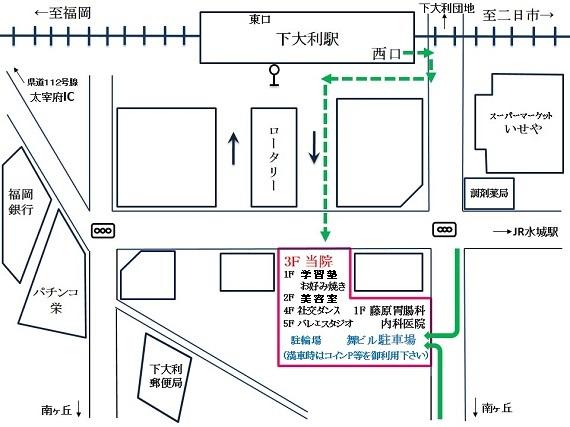 西鉄下大利駅周辺マップ.jpg