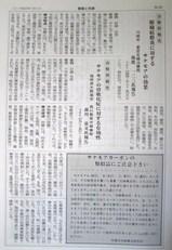 骨軟化症治験.JPG