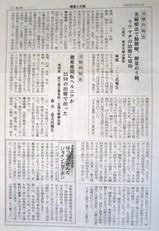 腰椎椎間板ヘルニア治験.JPG