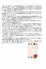 MA様体験談:肩こり・首こり・背中痛の痛み・頭痛.jpg